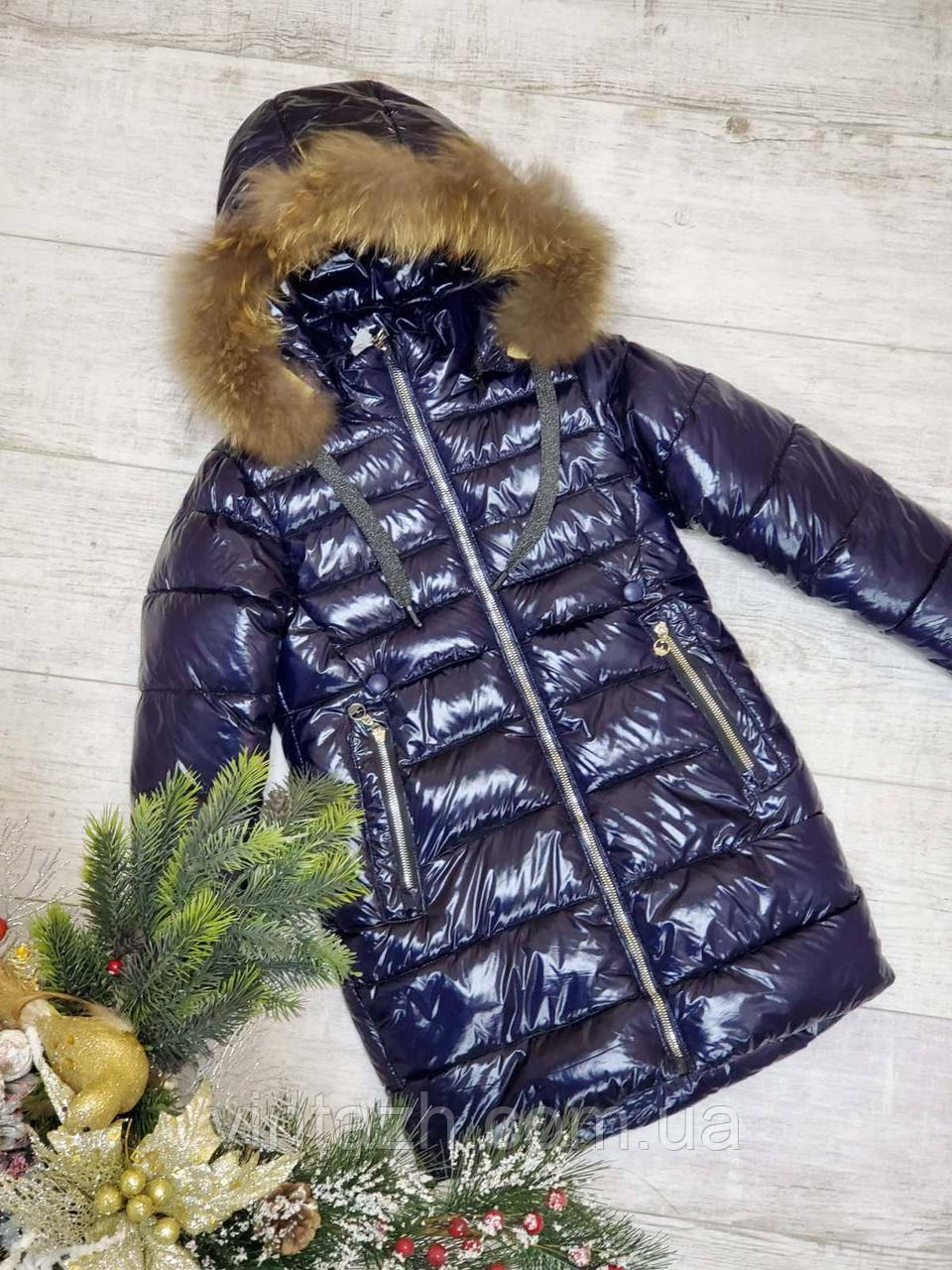 Зимняя куртка модная на девочку рост 128-152