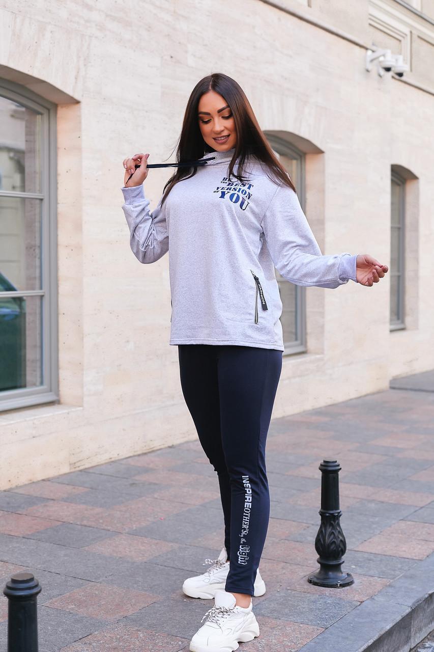 Женский трикотажный спортивный костюм размеры 48-56