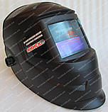 Сварочная маска Минск АМС-5000, фото 2