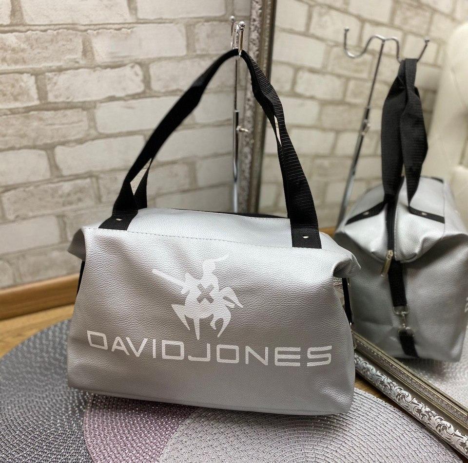 Небольшая дорожная сумка спортивная брендовая серебро кожзам