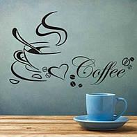 Наклейка декоративная на кухню Кофе