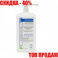 Антисептическое дезинфицирующее средство для рук для инструмента Антисептик АХД 2000 ультра 1л Медицинский