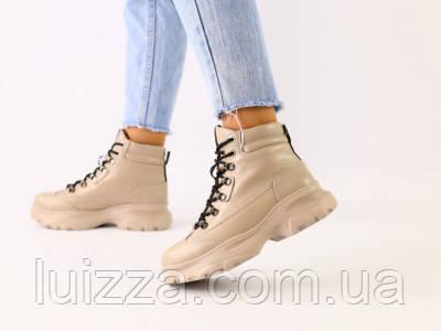 Женские зимние бежевые кожаные ботинки