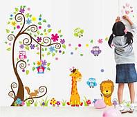 Наклейка декоративная на стену в детскую Животные возле дерева