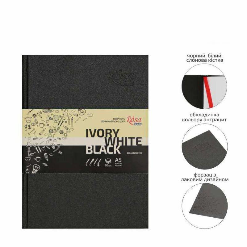 Блокнот А5 слонова кістка чорний та білий папір сторінок 80 г/м 96 аркушів Rosa Studio, 165010
