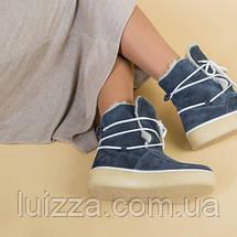 Женские зимние серые замшевые угги на шнуровке, 36, фото 3