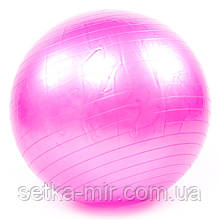 Мяч фитнес 65 см, глянец +насос, цвета в ассортименте, Розовый