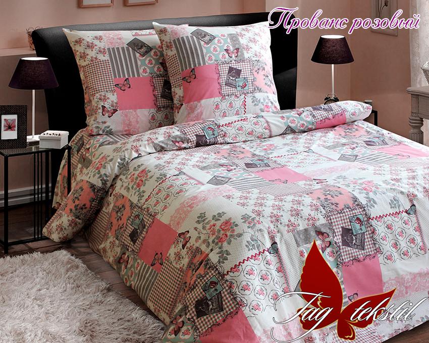 Двуспальный комплект постельного белья Ранфорс Прованс розовый