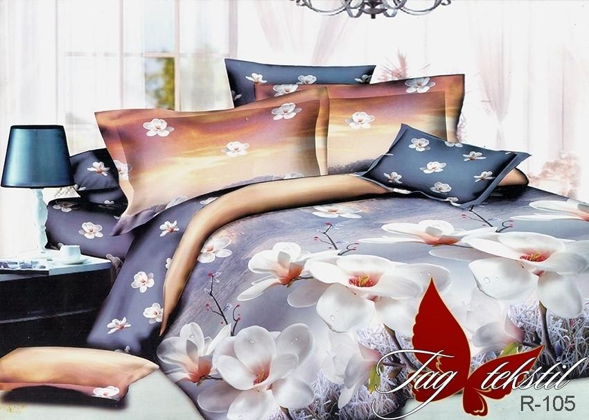 Двуспальный Евро комплект постельного белья Ранфорс  с компаньоном  R105