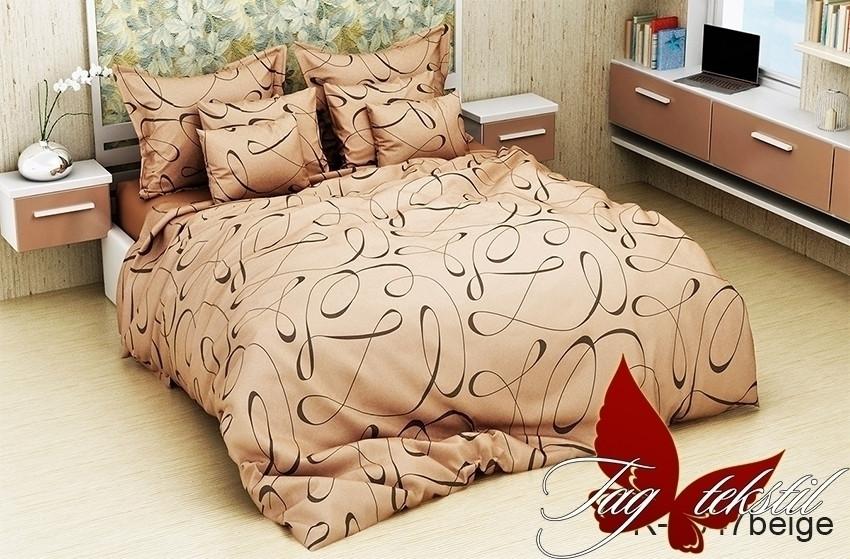 Двуспальный комплект постельного белья Ранфорс R4047beige