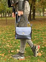 Жіноча сумка синього кольору, на ланцюжку, з натуральної шкіри .