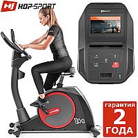 Електромагнітний велотренажер HS-300H Aspect gray з телеметричним ременем. Електромагнітний