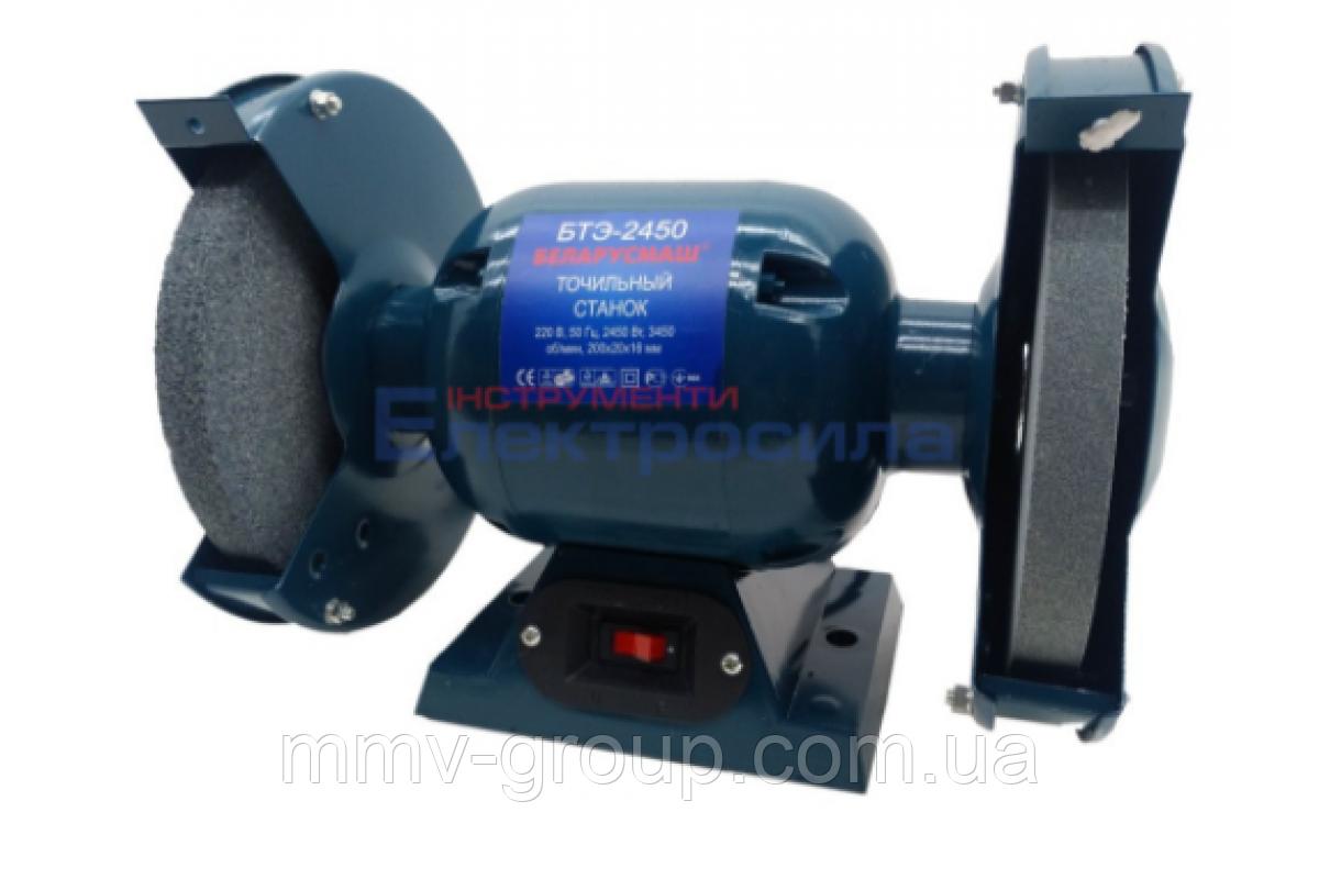 Точило электрическое Беларусмаш БТЭ-2450 (круг 200 мм)