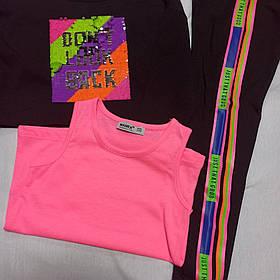 Нарядный модный спортивный костюм для девочки. В комплект входят лосины с цветными лампа сами. майка и топ .