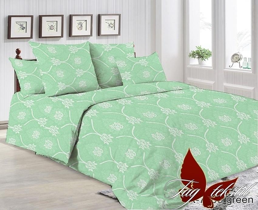 Двуспальный Евро комплект постельного белья Ранфорс  R7005 green