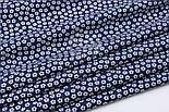 """Клапоть тканини""""Густі дрібні квіточки"""", фон - темно-синій, №2971а,розмір 29*80 см, фото 4"""