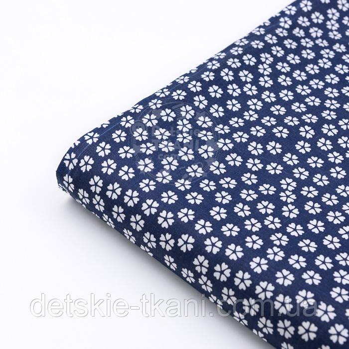 """Клапоть тканини""""Густі дрібні квіточки"""", фон - темно-синій, №2971а,розмір 29*80 см"""