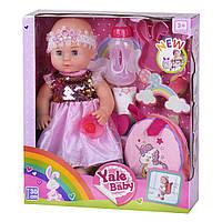 Пупс Yale baby  Принцесса