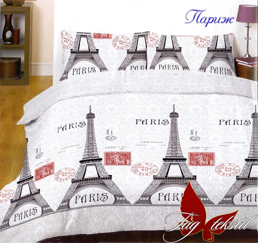 Двуспальный Евро комплект постельного белья Ранфорс  Париж