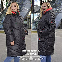 Женская зимняя куртка размеры 50 52 54 56 58 60