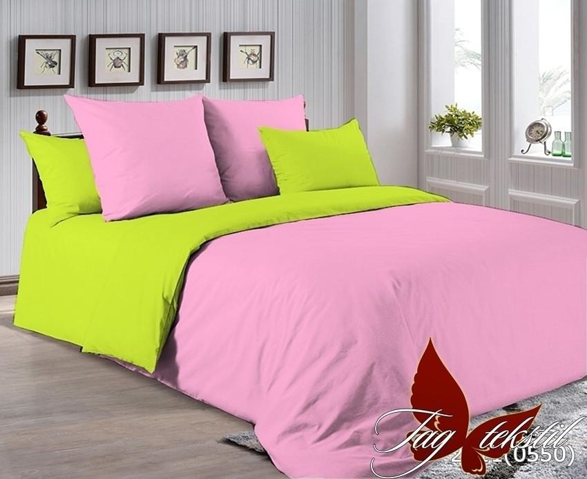 Двуспальный Евро комплект постельного белья P-2311(0550)