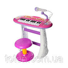 Детское пианино-синтезатор BB383BD на ножках со стульчиком и микрофоном. Розовый