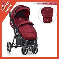 Детская всесезонная прогулочная коляска книжка универсальная El Camino Expert ME 1022L Deep Red красный