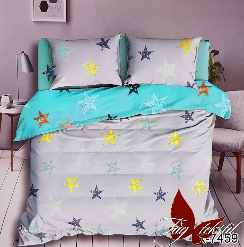 Полуторный комплект постельного белья Ранфорс с компаньоном R7459