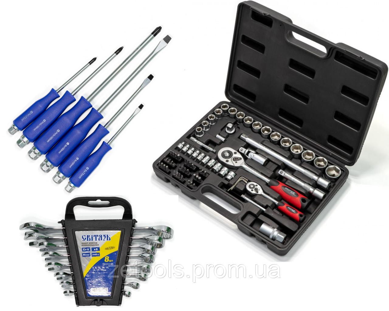 Набор инструмента  72 ед. PROFLINE 60725 + Ключи 8 ед.+Комплект отверток ударных 6 шт