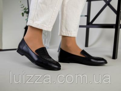 Лоферы женские кожаные черные