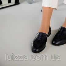 Лоферы женские кожаные черные, фото 3