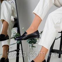 Лоферы женские кожаные черные, фото 2