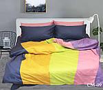 Двуспальный Евро комплект постельного белья Сатин  Color mix CM-09, фото 2