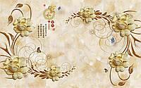 Фотообои Завитушки с золотыми цветками