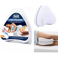 Ортопедическая подушка для ног CONTOUR LEG PILLOW
