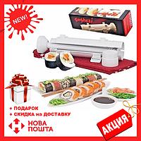 Форма Sushezi для приготовления суши и роллов   суши машина   прибор для роллов