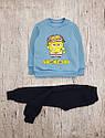 Детский теплый костюм Губка Боб для мальчика на рост 86-128 см, фото 3