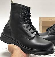 Теплые мужские ботинки Dr.Martens мартинс черные ТЕРМО осень-зима 41-44р. Живое фото. Реплика