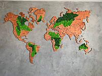 Деревянная карта мира 1,5х0,95 м. со стабилизированным мхом. Декор для дома офиса Оригинальный подарок из мха