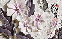 Фотообои Растения с цветами