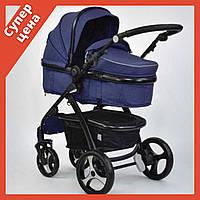 Детская прогулочная коляска трансформер 2 в 1 JOY 8683 цвет JEANS Джинс