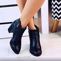 Демисезонные кожаные ботинки 37 размер