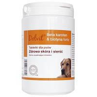 Долвіт бета-каротин і біотин форте Долфос - комплекс для собак с Біотином (ведерко, 800 гр)