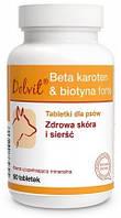 ДОЛВИТ БЕТА-КАРОТИН БІОТИН ФОРТЕ DOLVIT BETA KAROTEN & BIOTYNA FORTE DOLFOS вітаміни шкіри вовни собак, 90 таб