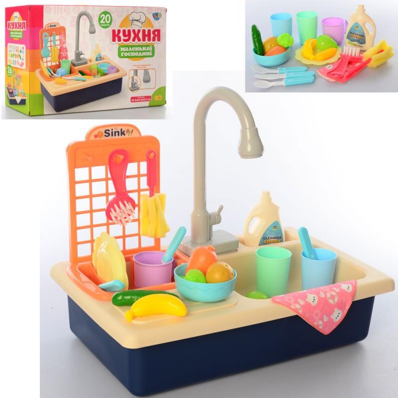 Кухня 39,5см,плита, мойка(льется вода),посуда,продукты, 20 пр,бат