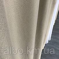 Штори льон рогожка Блекаут ALBO 150x270 cm (2 шт) Сіро - бежевий (SH-M5-5), фото 4