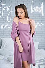 Комплект трикотажный  халат + ночная рубашка капучинно