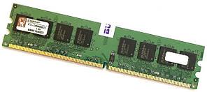 Оперативная память Kingston DDR2 2Gb 667MHz PC2 5300U 2R8 CL5 (KTD-DM8400B/2G) Новая!