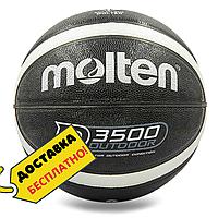 Баскетбольный мяч 7 размера для улицы профессиональный MOLTEN МОЛТЕН Черный Композитная кожа (B7D3500-KS)