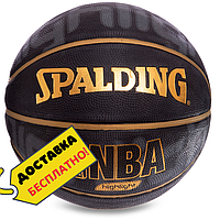 Баскетбольный мяч 7 размер для улицы профессиональный SPALDING СПАЛДИНГ Черный Композитная кожа (74634Z)